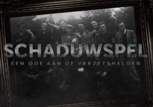 logo schaduw spel